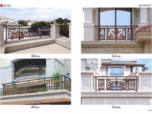 铝艺护栏定制欧式别墅 铝合金围墙护栏