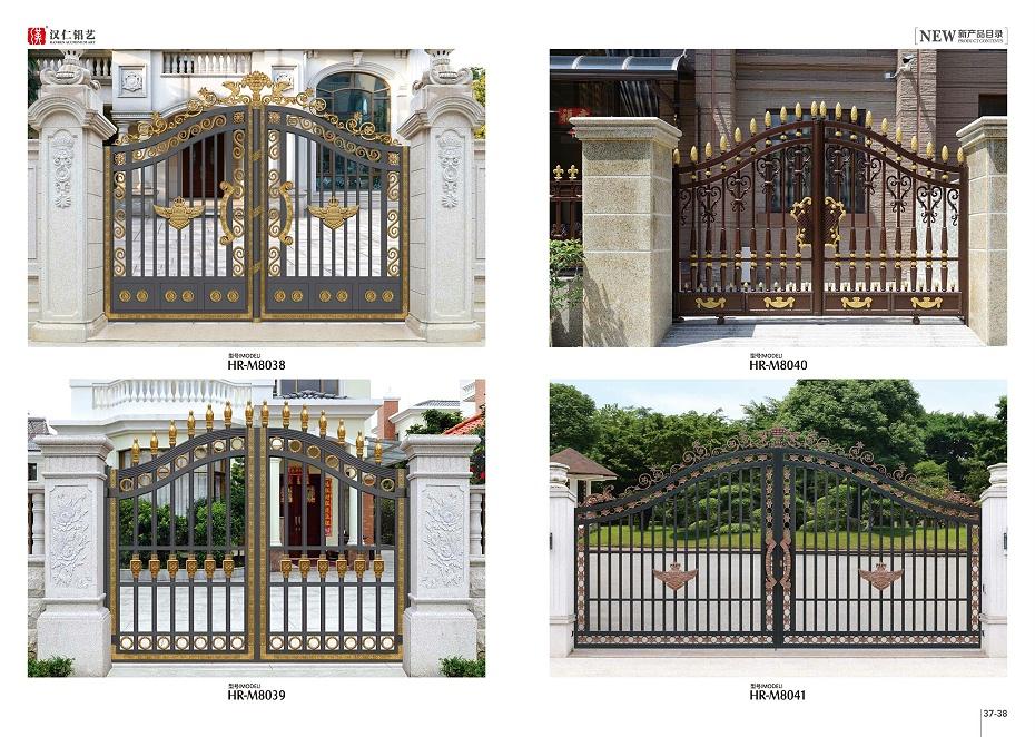 欧式别墅铝艺庭院大门 铝合金定制大门