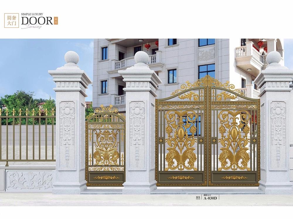 欧式铝合金大门 定制铝艺大门