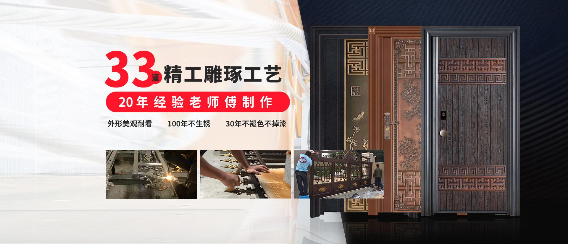 汉仁铝艺别墅大门厂家33道精工雕琢工艺 · 20年经验老师傅制作