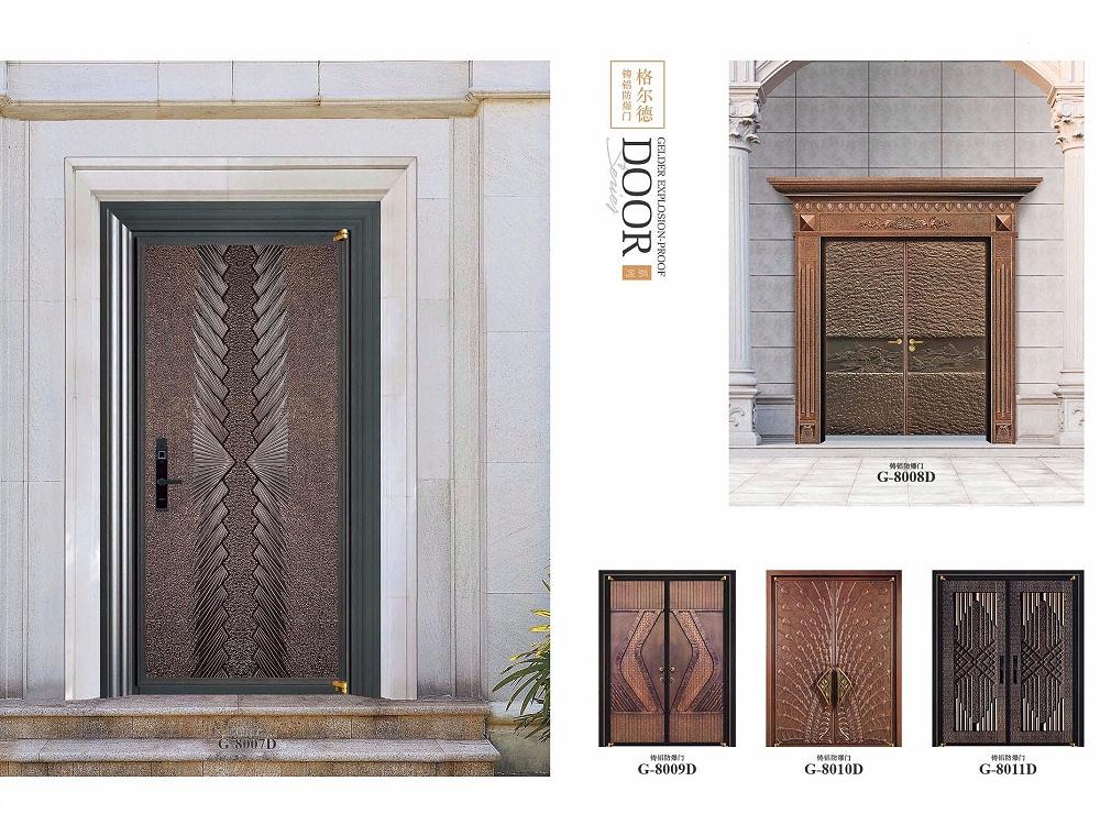 汉仁铝艺铸铝门 庭院防爆门