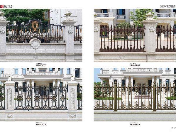 定制庭院别墅铝艺护栏 欧式别墅铝合金护栏