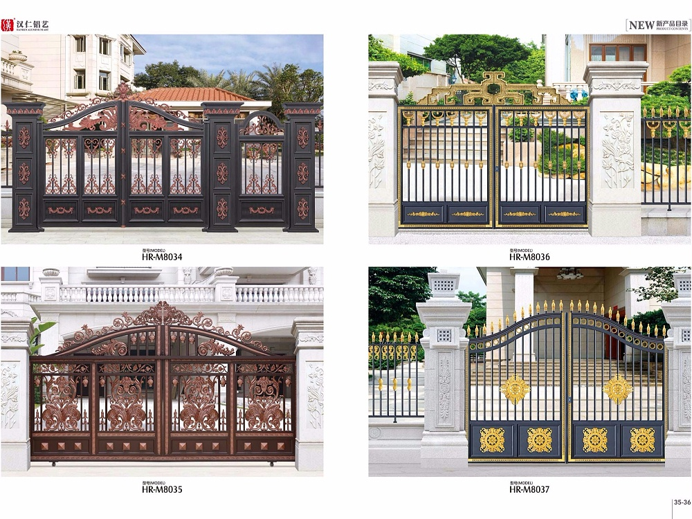 新中式别墅庭院铝艺大门 入户庭院铝合金大门