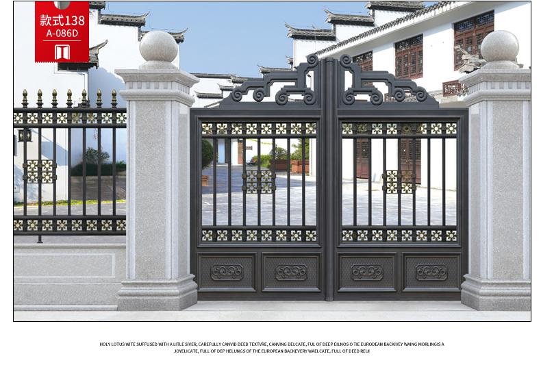 新中式别墅庭院大门1