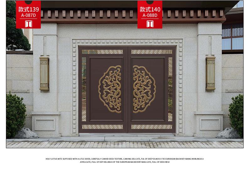 新中式别墅庭院大门2