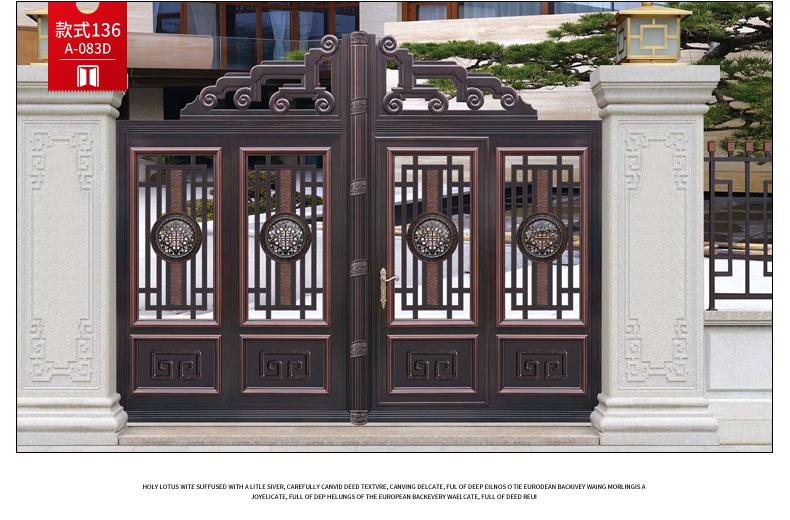 新中式别墅庭院大门6
