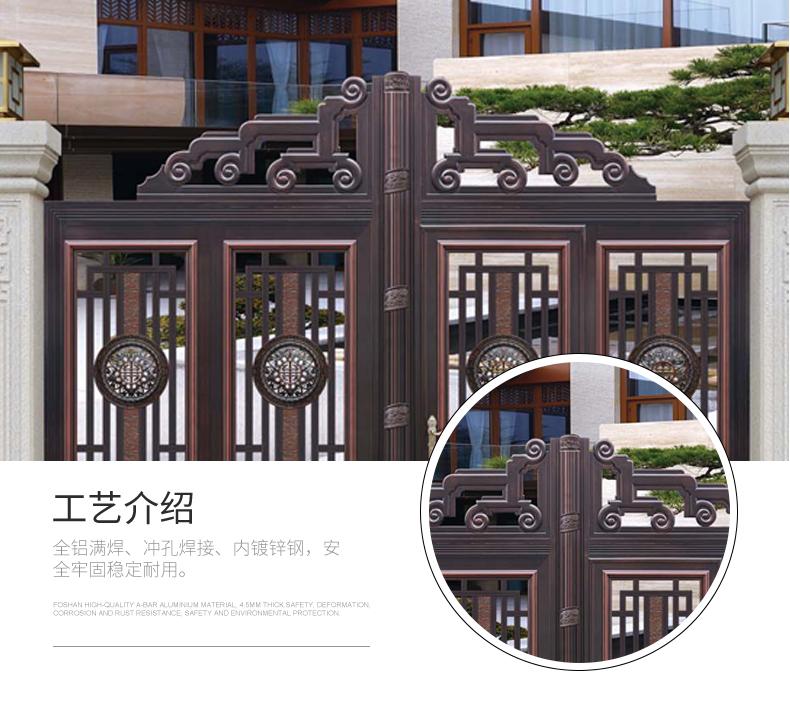 新中式别墅庭院大门7