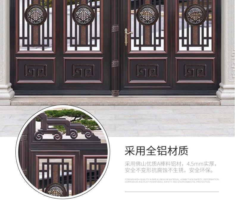 新中式别墅庭院大门8