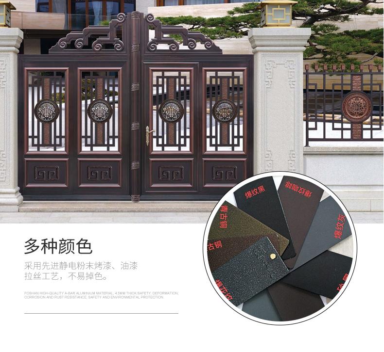新中式别墅庭院大门9
