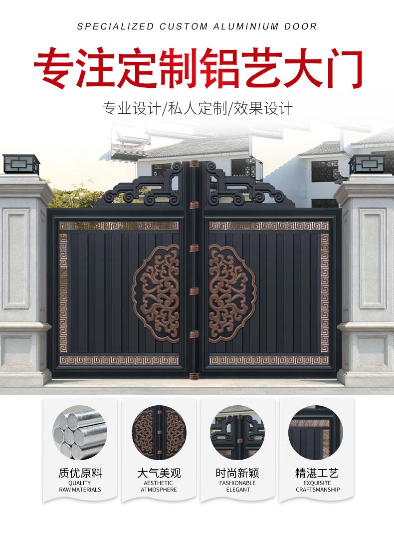 新中式别墅庭院大门
