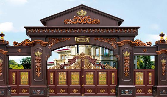 汉仁铝艺庭院门