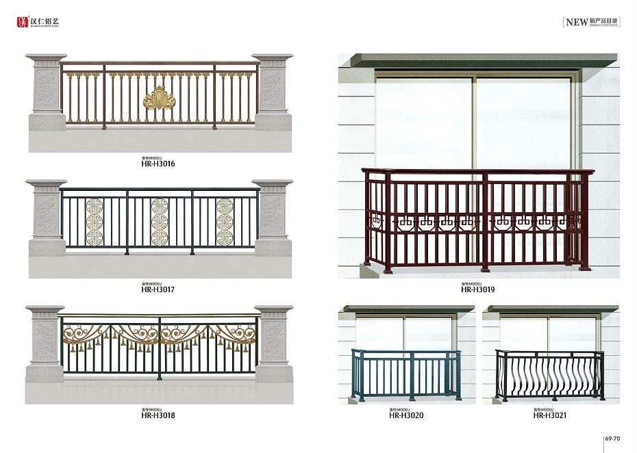 厂家直销铝合金护栏 别墅小区铝合金栏杆