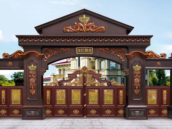 经典铝艺庭院门 庭院小区别墅大门 厂家批发铝艺大门