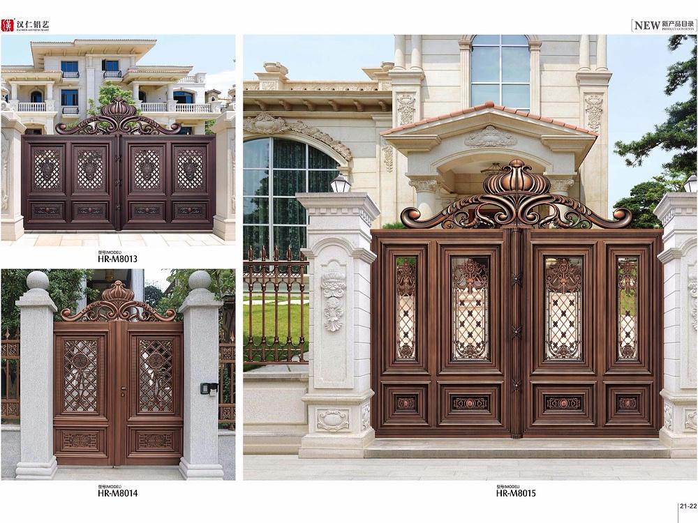 欧式别墅庭院铝艺大门 铝合金电动平移双开庭院别墅门