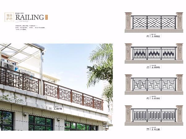 铝合金阳台护栏 欧式铝艺栏杆