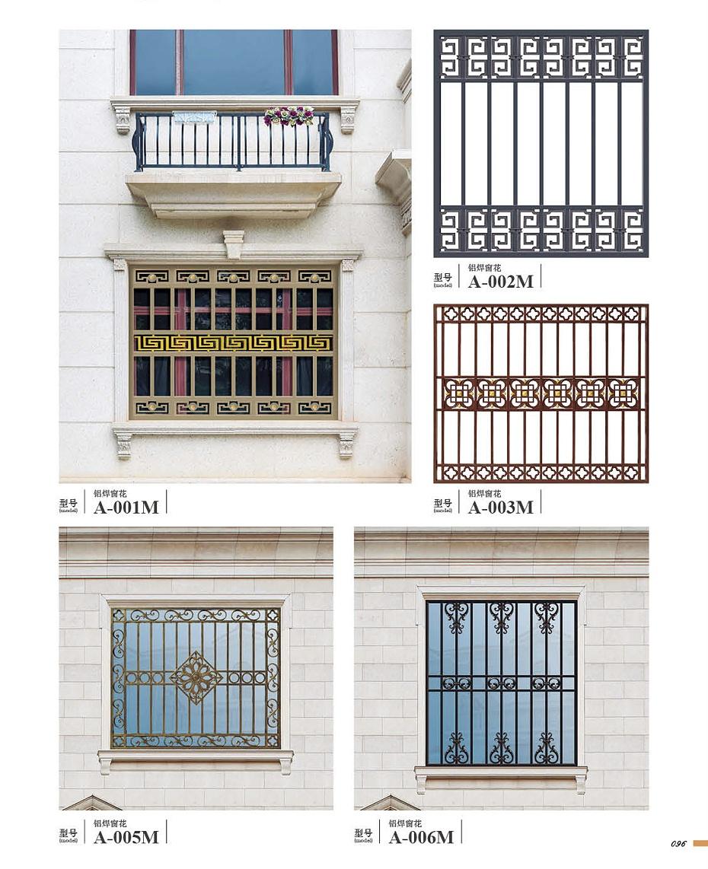 厂家定制铝合金窗花 铝艺别墅窗户防护栏