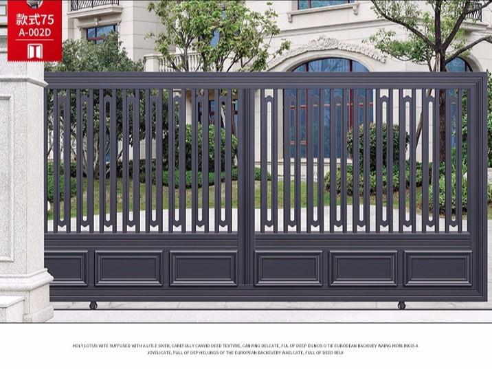 佛山别墅大门厂家-汉仁铝艺-铝艺庭院门