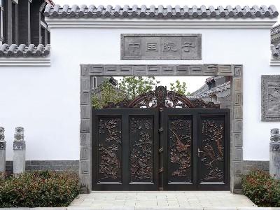 如何选择绿色安全的别墅大门?