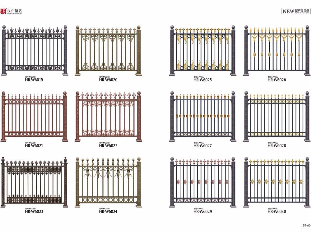 定制庭院铝艺护栏 小区铝合金防护栏