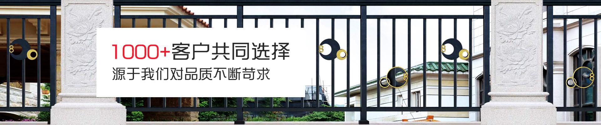 汉仁1000+客户共同选择 · 源于我们对品质不断苛求