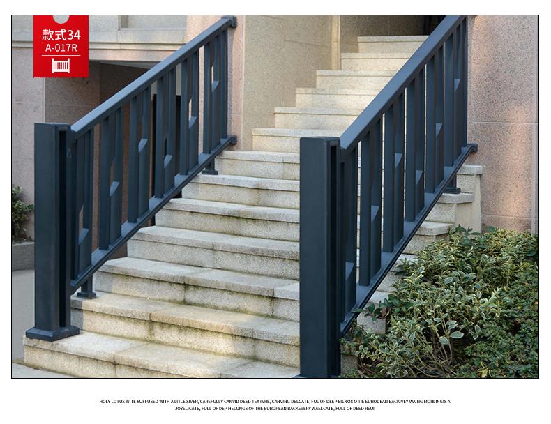 楼梯扶手-054_03