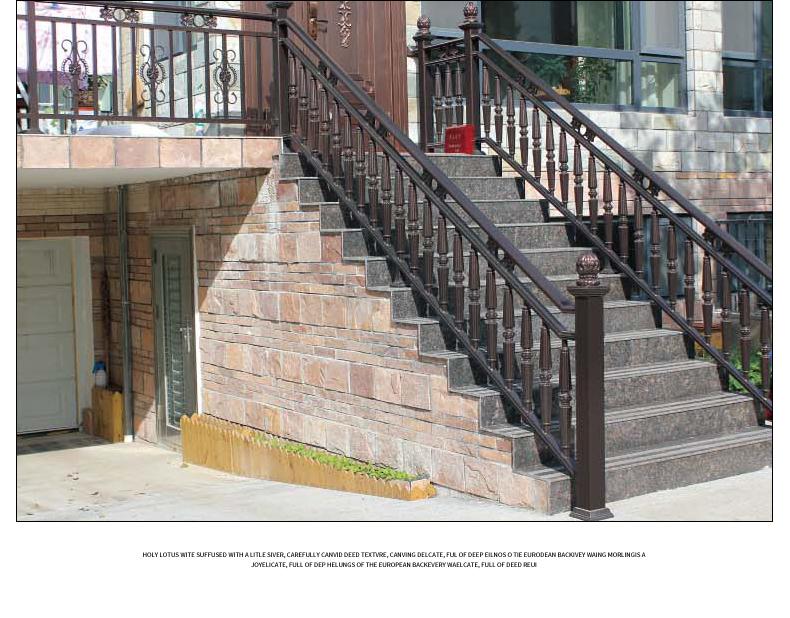 楼梯扶手-054_06