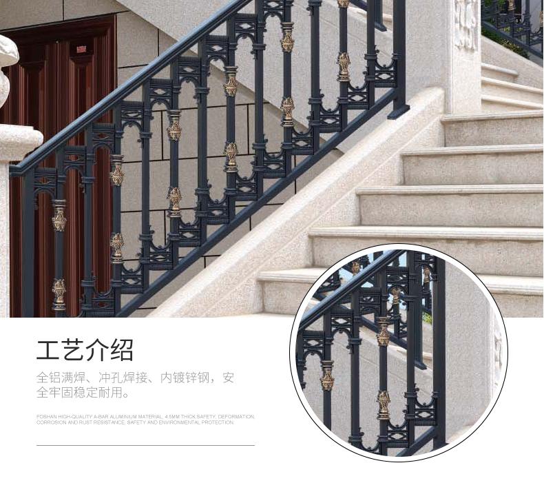 楼梯扶手-054_11