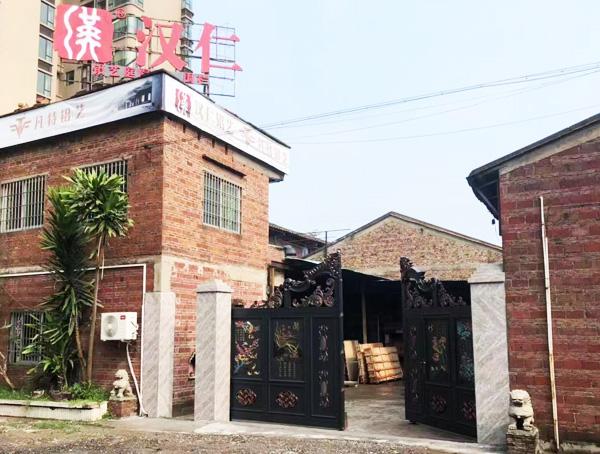 汉仁生产厂房大门