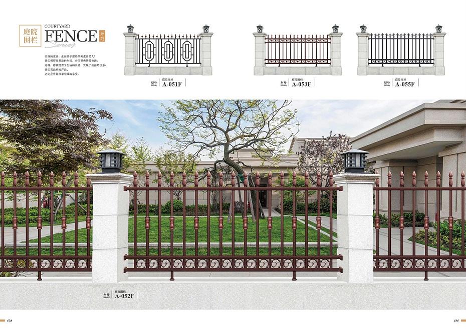 铝艺别墅围栏 铝合金小区护栏