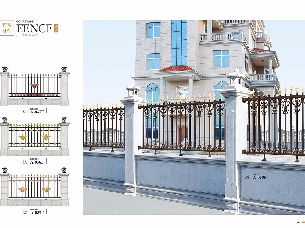 定制铝合金护栏 别墅小区围栏