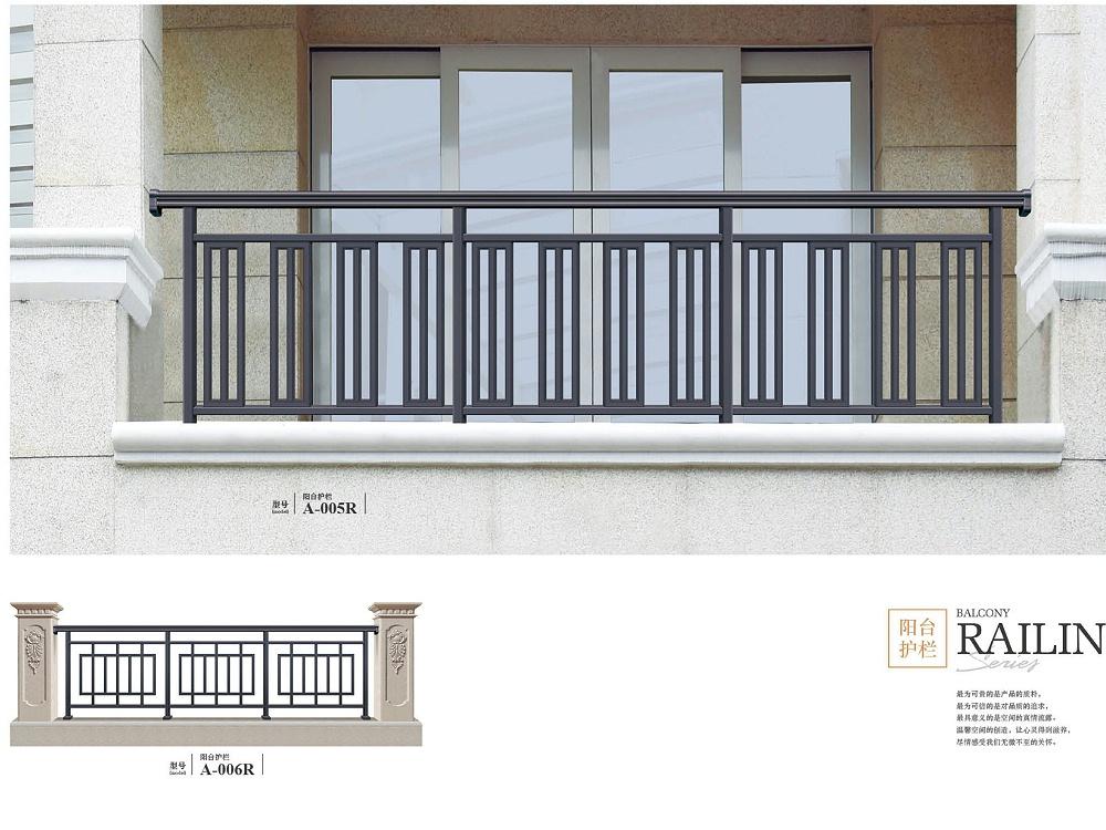阳台围栏扶手 佛山别墅大门厂家汉仁铝艺