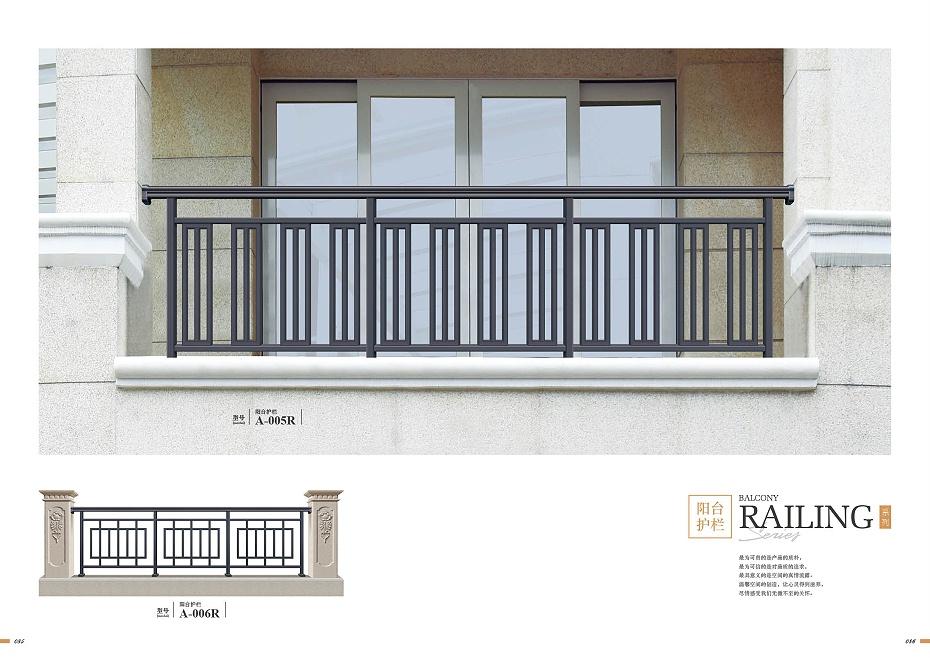 定制铝艺围栏 铝合金庭院护栏