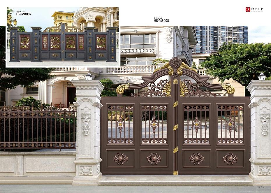 别墅庭院电动大门铝合金折叠大门 厂家批发直销平移铝艺大门